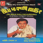 Jai Maa Kali Boarding(Comedy Drama) Songs