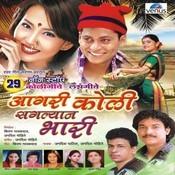 Aagri Koli Saglyan Bhari- 29 Non Stop Songs