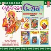Bahuchar Maa Utsav Songs