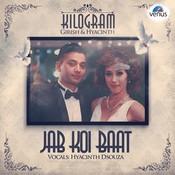 Jab Koi Baat - Kilogram Dance Mix Songs