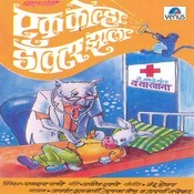 Ek Kolha Doctor Zala Songs