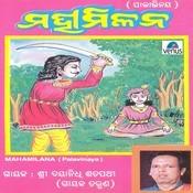 Mahamilan Songs