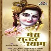 Jai Ho Banke Bihari Song