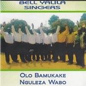 Judah Wamwaba Song