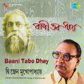 Aaji Enechhe Tanhari Ashirbad Song