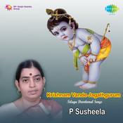Krishnam Vandhe Jagathgurum Tlg Dev Songs