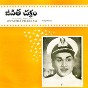 Jeevitha Chakram Songs