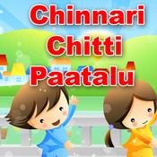 Chinnari Chitti Paatalu Songs