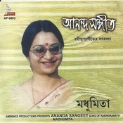 Ananda Sangeet Songs