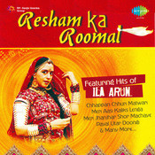 Sizzling Desert Hits - Resham Ka Roomal (remix) Songs