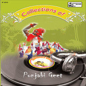 Punjabi Geet Vol-7 Songs