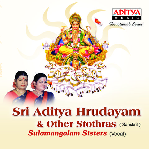 Naa Songs - Telugu Mp3 Songs Free Download |