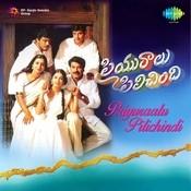 Priyuraalu Pilichindi Songs