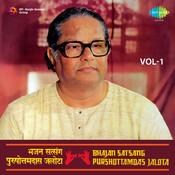 Bhajan Satsang Vol I Songs
