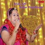 Hits Of Aasha Vaishnav Songs