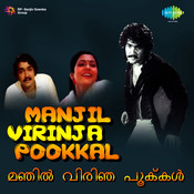 Manjil Virinja Pookkal Songs