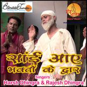 Sai Aaye Bhakton Ke Dwaar Songs