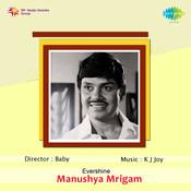 Manushya Mrigam Songs