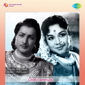 Chitti Tammudu Songs