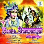 Banke Sanwariya Songs
