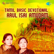 Arul Isai Amudam Tamil Devotional Songs