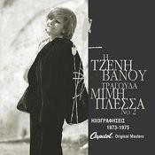 I Jeni Vanou Tragouda Mimi Plessa Volume 2 Songs