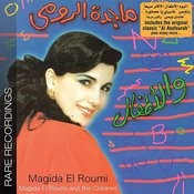 Magida Al Roumi & The Children-Rare Recordings Songs