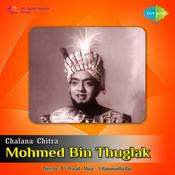 Mohammed Binthuklak Songs