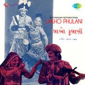 Lakho Phulani Songs