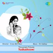 Yudhabhoomi Songs