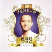 EMI Lovely Legend - Lowell Lo Songs