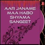 Kamla Bagla Balo Song