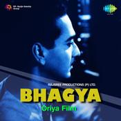 Bhagya Songs