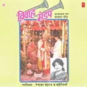 Haldi Mangal Ki (Haldi Geet) Song