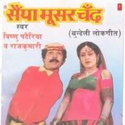 Saiyan Musar Chand Songs