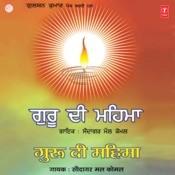 Guru Ki Mahima Songs