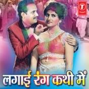 Lagaai Rang Kathi Mein Songs