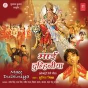 Maai Dulhiniya Songs