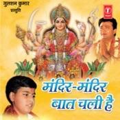 Mandir Mandir Baat Chali Hai Songs