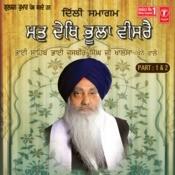 Mat Dekh Bhoola Veesrai Songs