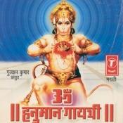 Om Hanuman Gayatri Songs