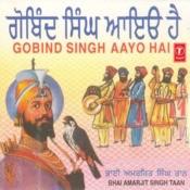 Gobind Singh Aayo Hai Song