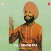 Punjabi Folk Song Songs