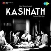 Kashinath Songs
