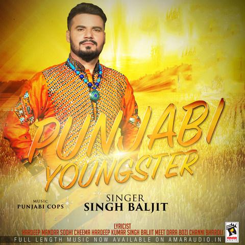Punjabi Youngster Songs Download: Punjabi Youngster MP3 Punjabi