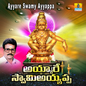 Ayyare Swamy Ayyappa Songs