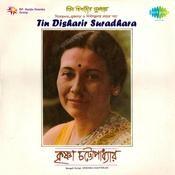Teen Disharir Surdhara - Krishna Chatterjee Songs