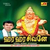 Hara Hara Sivanae Mp3 Song Download Hara Hara Sivane Hara Hara Sivanae Tamil Song By Unni Krishnan On Gaana Com