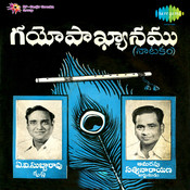 Gayopakyanam Telugu Drama Songs