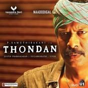 Thondan Thondan Song